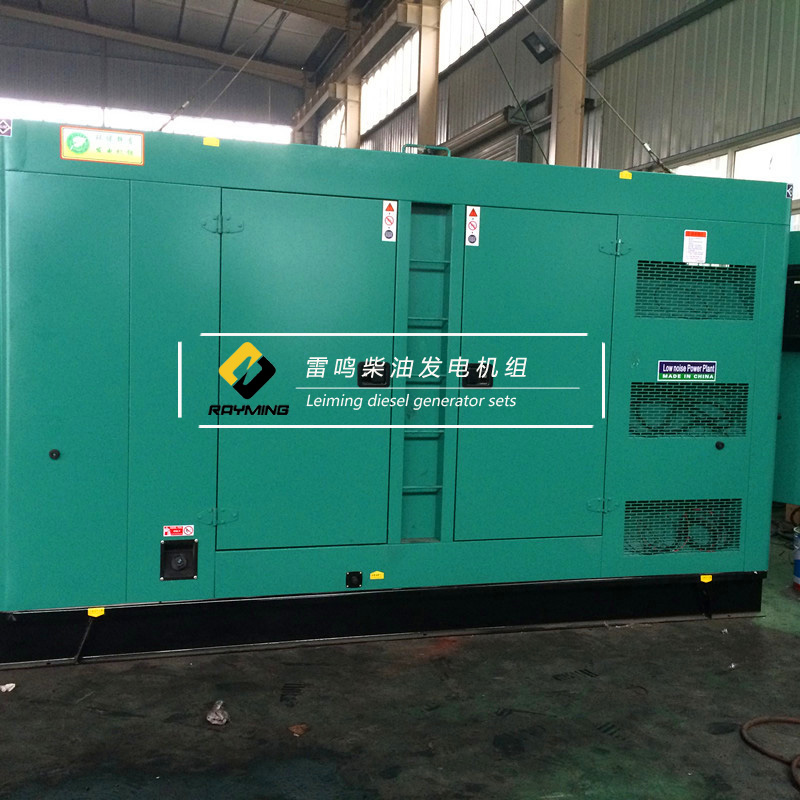 225KVA/180KW Yuchai Silent Diesel Generator For Peru Cilent On 28st, Feb, 2017